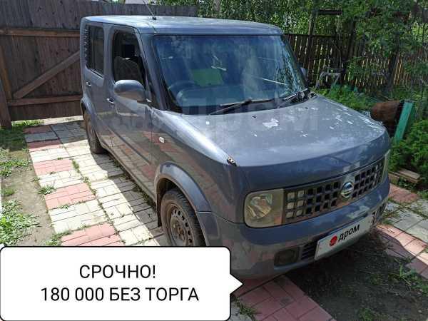 Nissan Cube, 2004 год, 180 000 руб.