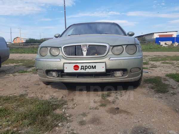 Rover 75, 2000 год, 105 000 руб.