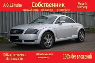 Новокузнецк TT 1999