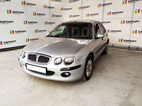 Rover 25, 2003 год, 178 000 руб.