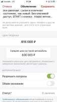 Renault Koleos, 2013 год, 815 000 руб.