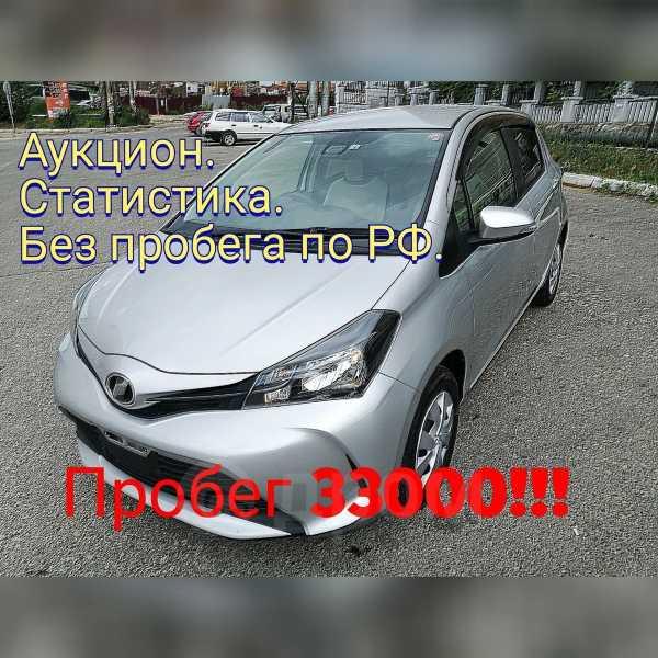 Toyota Vitz, 2016 год, 540 000 руб.