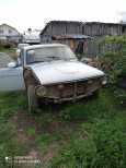 ГАЗ 24 Волга, 1989 год, 15 000 руб.