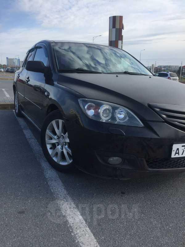 Mazda Mazda3, 2008 год, 300 000 руб.