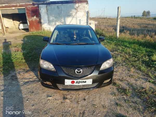 Mazda Mazda3, 2005 год, 350 999 руб.