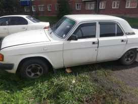 Прокопьевск 31029 Волга 1993