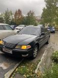 Toyota Mark II, 1997 год, 190 000 руб.