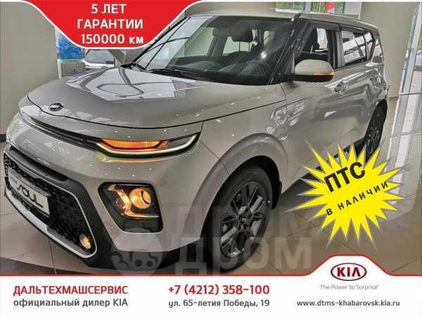 Kia Soul, 2020 год, 1 434 900 руб.