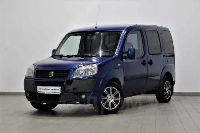 Fiat Doblo, 2008 год, 205 500 руб.