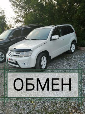 Кемерово Grand Vitara 2013