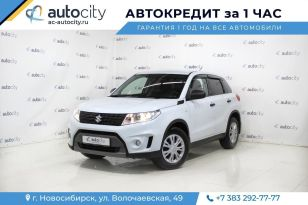 Новосибирск Vitara 2018