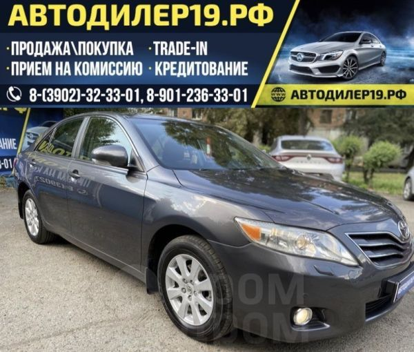 Toyota Camry, 2009 год, 675 000 руб.