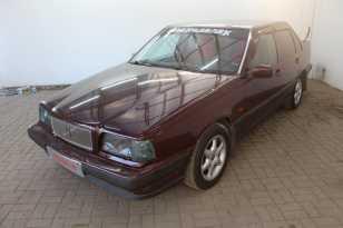 Нижний Новгород 850 1992