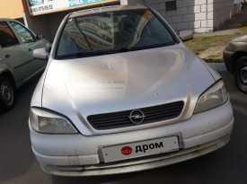Курган Astra 1998