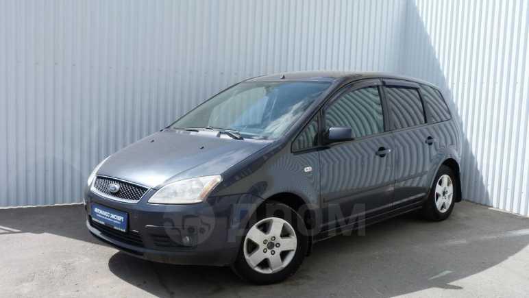 Ford C-MAX, 2006 год, 289 000 руб.