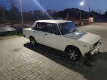 Симферополь 2105 1984