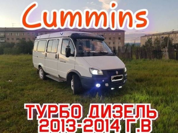 ГАЗ 2217, 2013 год, 450 000 руб.