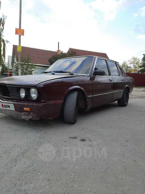 BMW 5-Series, 1983 год, 40 000 руб.