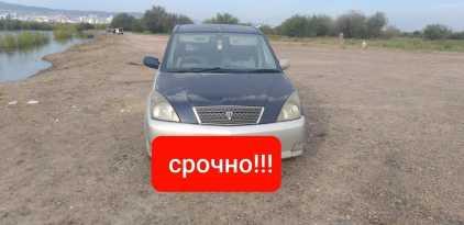 Улан-Удэ Opa 2000