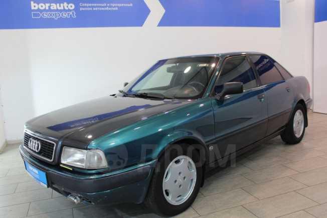 Audi 80, 1992 год, 125 000 руб.