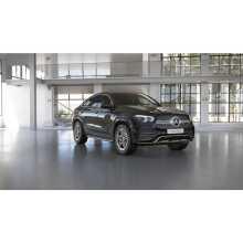 Иркутск GLE Coupe 2020