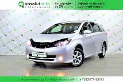 Новосибирск Wish 2010
