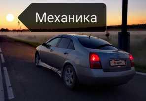Горно-Алтайск Primera 2006