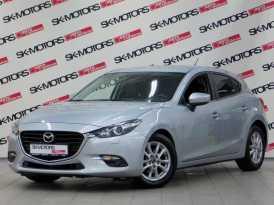 Сургут Mazda3 2017