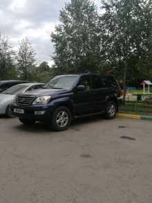 Челябинск GX470 2003