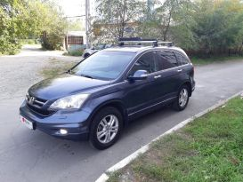 Челябинск CR-V 2012