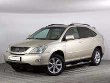 Москва RX300 2004