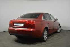 Москва A4 2006