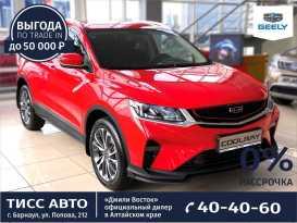 Барнаул Coolray SX11 2020