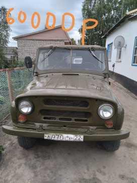 Барнаул 3151 1989