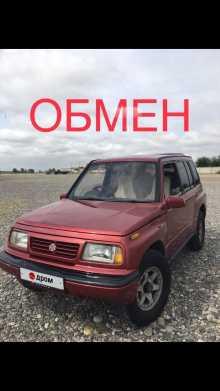 Пятигорск Escudo 1992