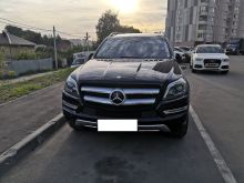Москва GL-Class 2015