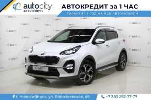 Новосибирск Sportage 2019