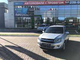 Астрахань Гранта 2012