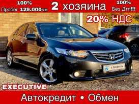 Новокузнецк Accord 2012