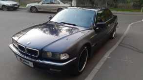 Москва 7-Series 1995