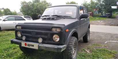 Петропавловск-Камчатский 4x4 2121 Нива 1986