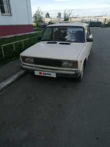 Челябинск 2105 1995
