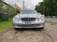 Москва E-Class 2005