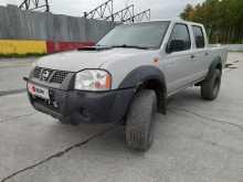 Тобольск NP300 2012