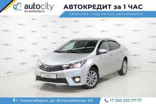 Новосибирск Corolla 2015