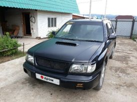 Чита Forester 1999
