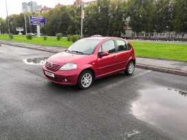 Кемерово C3 2003