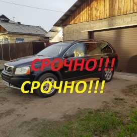 Иркутск Volvo XC90 2003