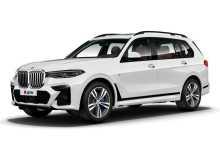 Иркутск BMW X7 2020