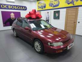 Свободный Honda Accord 1998